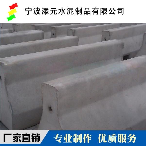 上海混凝土隔离墩