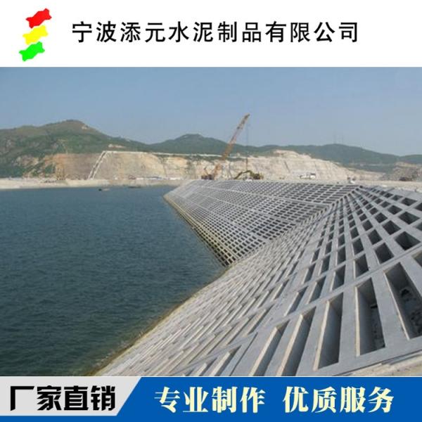 上海护坡栅栏板