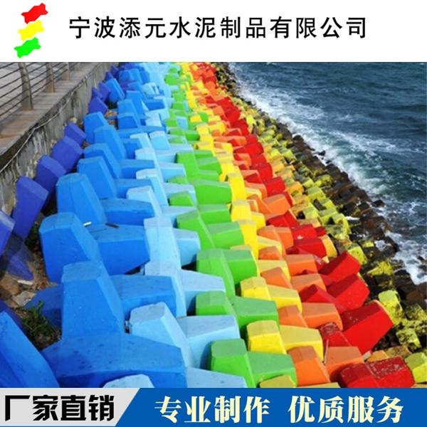 上海七彩扭王字块
